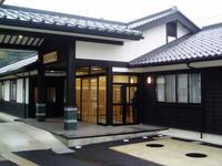 久美浜デイサービスセンター