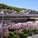 特別養護老人ホーム 京都厚生園