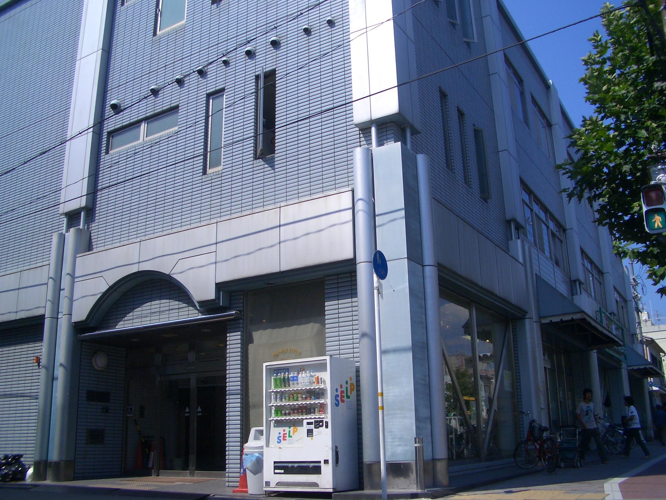 飛鳥井ワークセンター