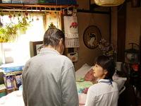 信和会 訪問看護ステーションひまわり