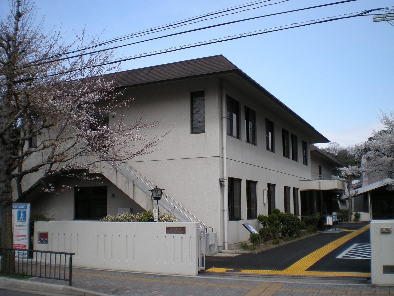 京都府立視力障害者福祉センター