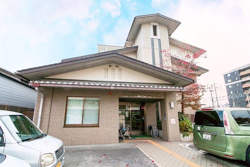 京都市西院老人デイサービスセンター